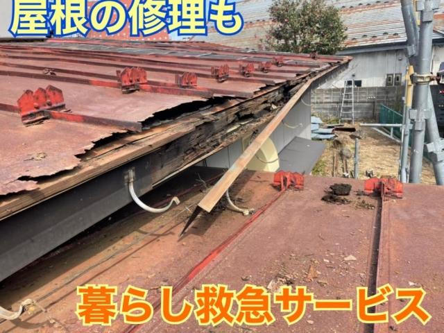 足場手配〜屋根工事